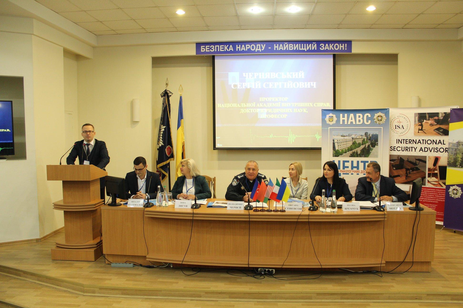 corso comunicazione non verbale kiev