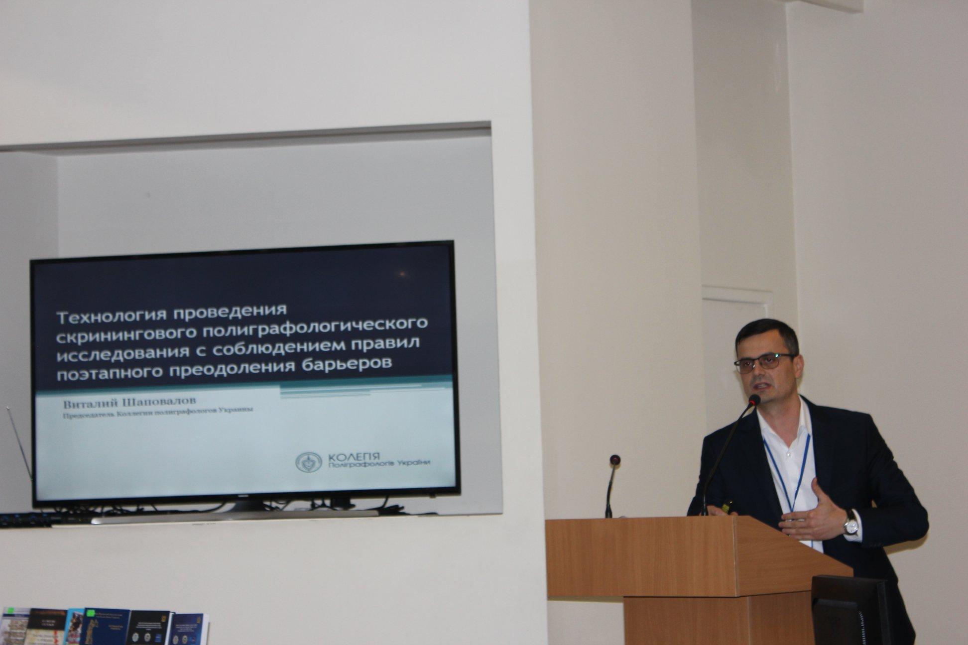 riconoscere la menzogna ucraina comunicazione non verbale vitaliy shapovalov