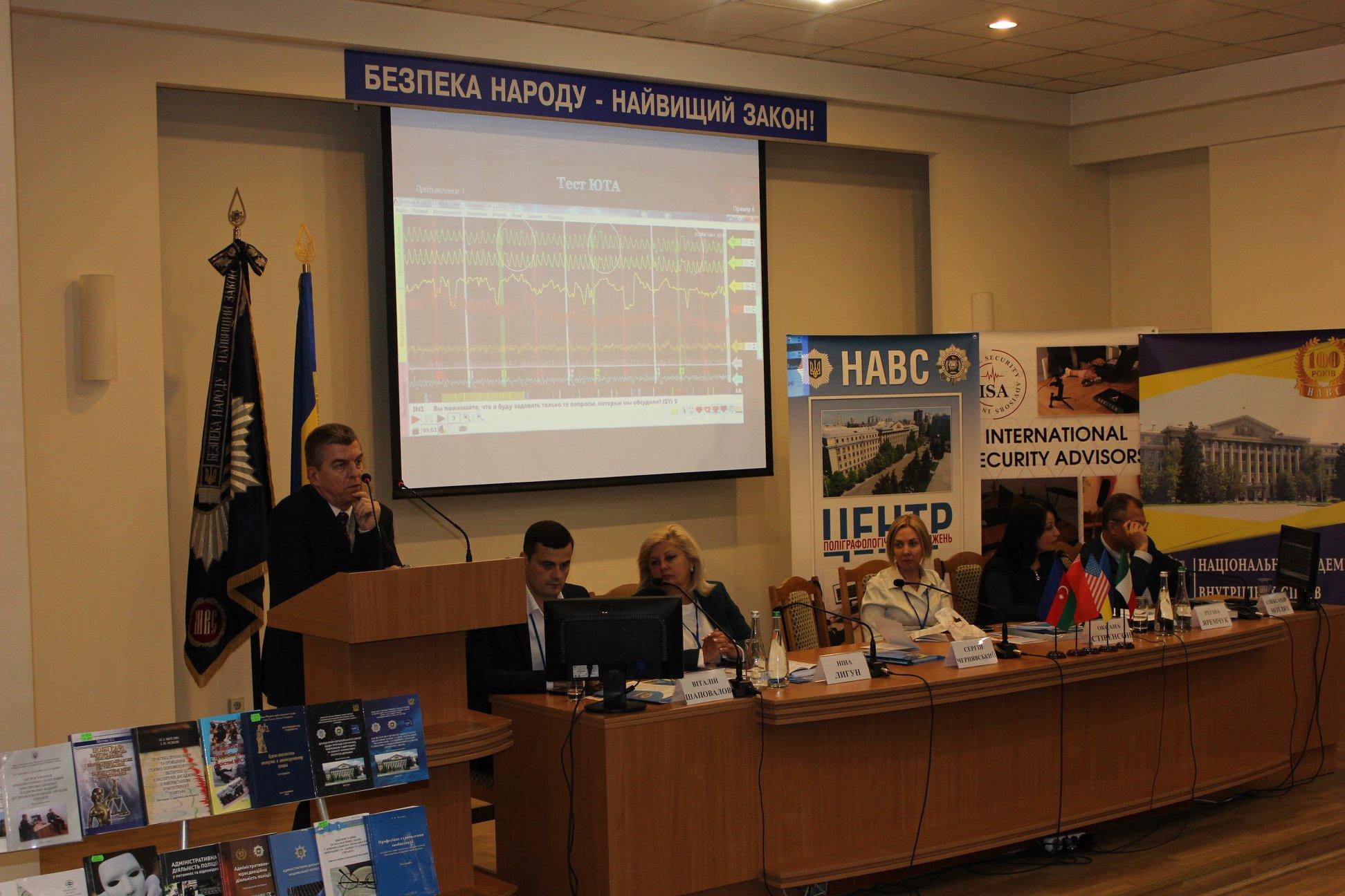poligrafo macchina della verità bielorussia riconoscere la menzogna comunicazione non verbale